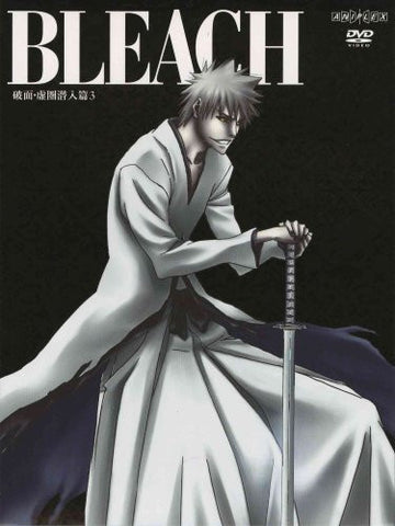 Image for Bleach Arrancar Hueco Mundo Sennyu Hen 3