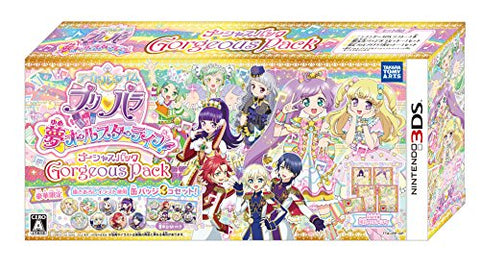 Idol Time PriPara Yume All Star Live!  - Gorgeous Pack