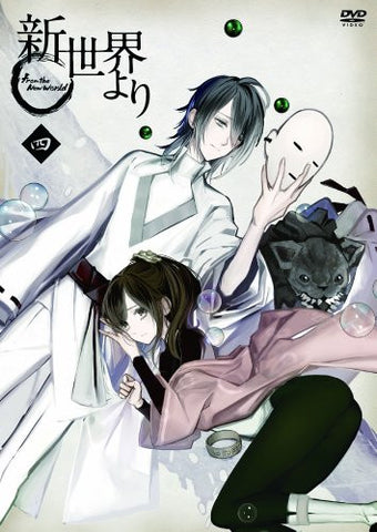Image for From The New World / Shinsekai Yori Vol.4