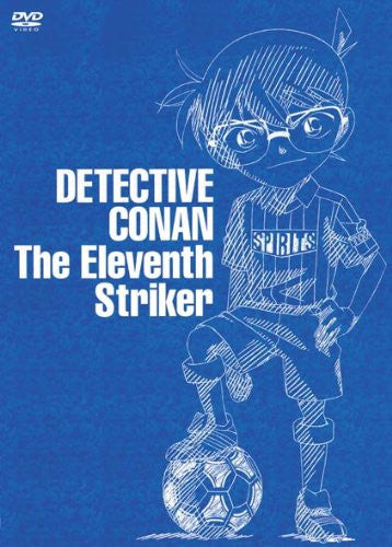 Image 1 for Case Closed / Detective Conan: The Eleventh Striker Special Edition [Limited Edition]