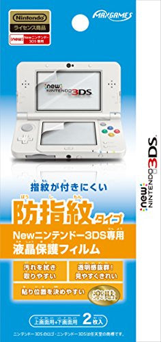 Image 1 for Protection Film for New 3DS (Anti Finger Print)