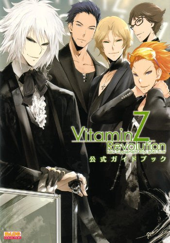 Image 1 for Vitamin Z Revolution Official Guide Book / Psp