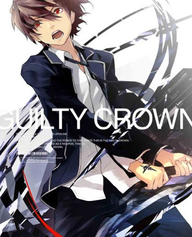 Image for Guilty Crown 1 [DVD+CD Limited Edition]