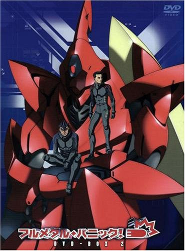 Image 1 for Full Metal Panic! DVD Box 2 [Limited Edition]
