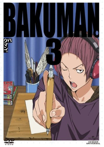 Image 1 for Bakuman 3 [DVD+CD Limited Edition]