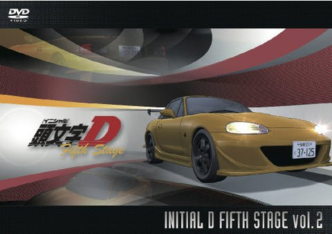 Image for Kashira Moji Initial D Fifth Stage Vol.2
