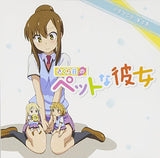 Thumbnail 1 for SAKURASOU NO PET NA KANOJO Drama CD Vol.3