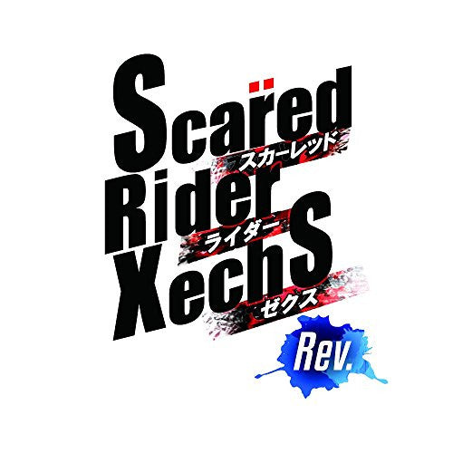 Image 6 for Scared Rider Xechs Rev.