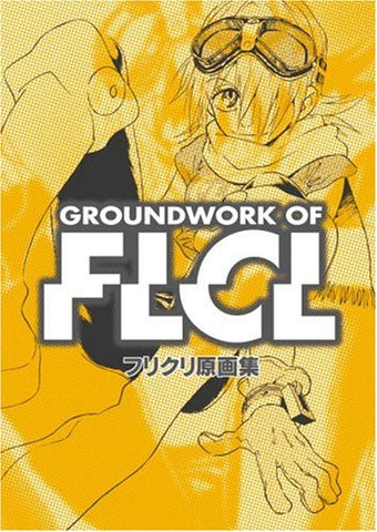 Image for Furiculi Groundwork Of Flcl Original Picture Illustration Art Book