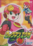 Thumbnail 1 for Rockman EXE - First Area 02