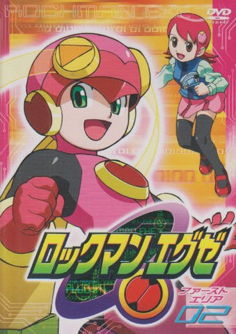 Image for Rockman EXE - First Area 02