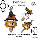 Thumbnail 3 for Touhou Project - Marisa Kirisame - Hand Made Leather Key Cap