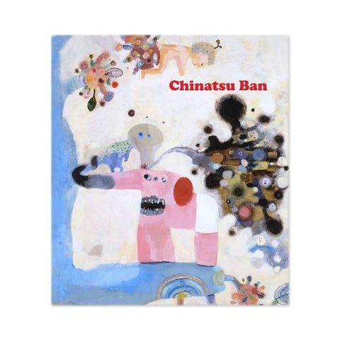 Image for Chinatsu Ban Artbook