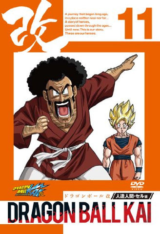 Image for Dragon Ball Kai Jinzou Ningen Cell Hen Vol.11