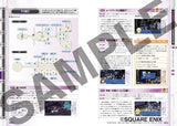 Thumbnail 8 for Star Ocean: The Last Hope International Official Complete Guide