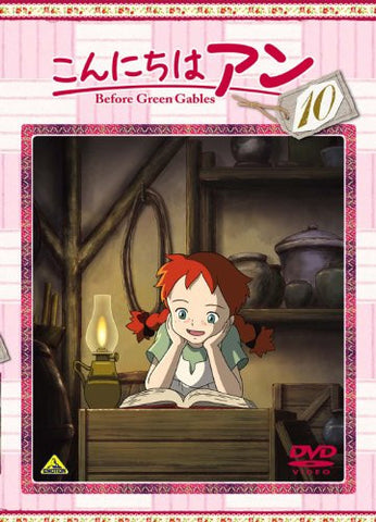 Image for Konnichiwa Anne - Before Green Gables 10
