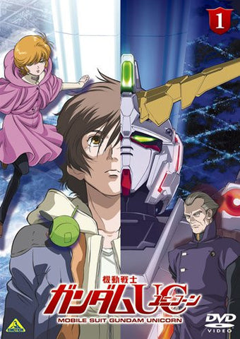Image for Mobile Suit Gundam Unicorn Vol.1