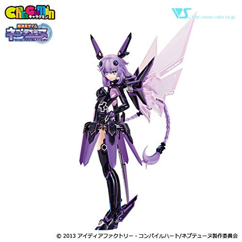 Image 4 for Choujigen Game Neptune: The Animation - Purple Heart - 1/8