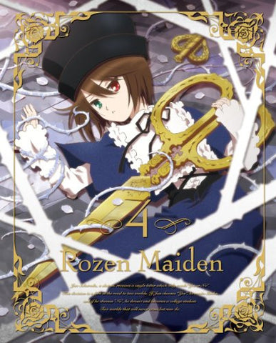 Image for Rozen Maiden Vol.4