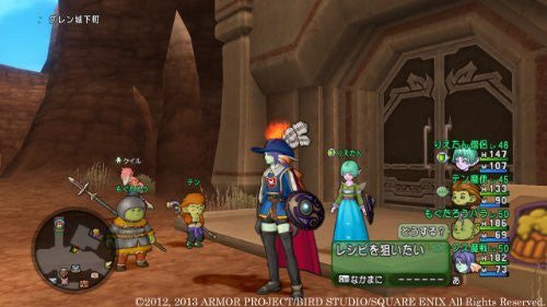 Image 3 for Dragon Quest X Mezameshi Itsutsu No Shuzoku Online