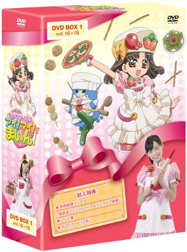 Image 2 for Cookin Idol I! My! Main! DVD Box 1 16-18