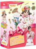 Thumbnail 2 for Cookin Idol I! My! Main! DVD Box 1 16-18