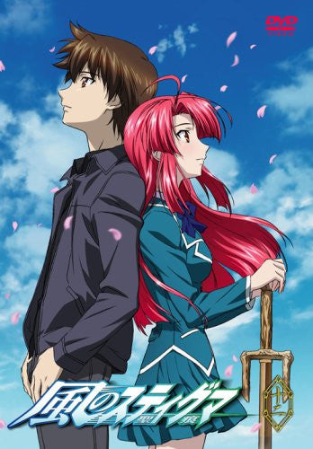 Image 1 for Kaze No Stigma Vol.12 [DVD+CD Limited Edition]