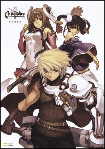 Image 1 for Ar Tonelico Analytics Illustration Art Book