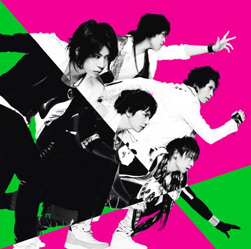 Image 1 for HIKARI / ViViD [Limited Edition]