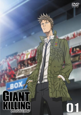 Image for Giant Killing 1