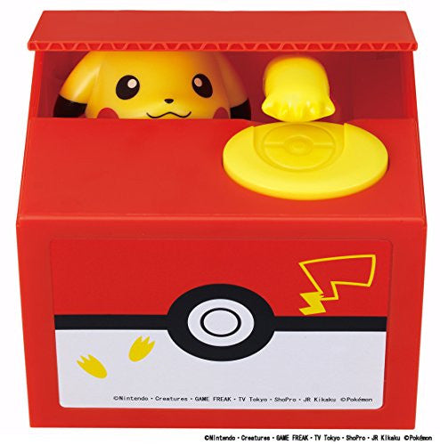 Image 3 for Pocket Monsters - Pokemon - Pikachu - Coin Bank
