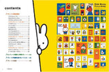 Thumbnail 3 for Miffy's Friends Book W/Miffy & Animal Design Tote Bag
