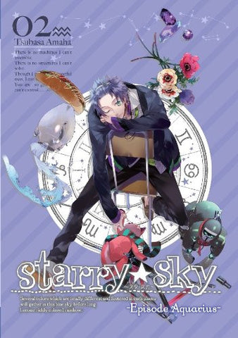Image for Starry Sky Vol.2 Episode Aquarius Special Edition