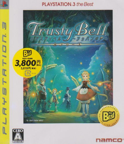 Trusty Bell: Chopin no Yume (PlayStation3 the Best)