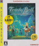 Trusty Bell: Chopin no Yume (PlayStation3 the Best) - 1