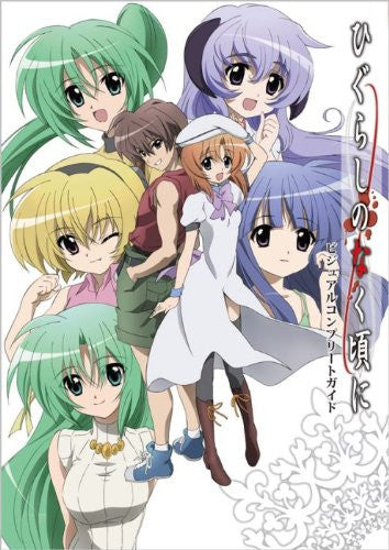 Image 1 for Higurashi When They Cry Visual Complete Guide Book