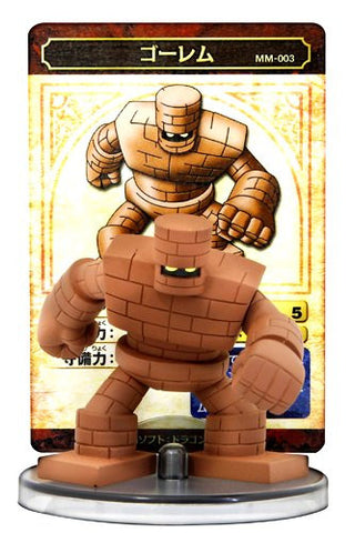 Image for Dragon Quest - Golem - Dragon Quest Monster Museum - 003 (Square Enix)