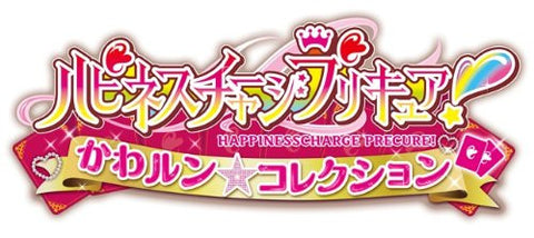 Happiness Charge Precure! Kawarun Collection