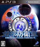 Earth Defense Force 4 - 1