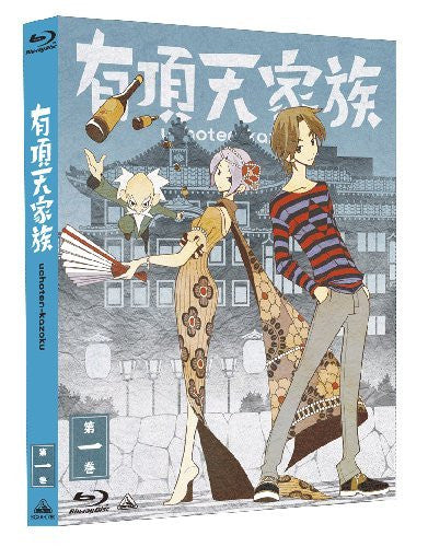 Image 2 for Uchoten Kazoku Vol.1 [Blu-ray+CD]