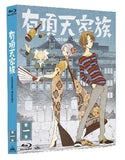 Thumbnail 2 for Uchoten Kazoku Vol.1 [Blu-ray+CD]