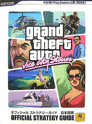 Image for Grand Theft Auto: Vice City Stories Official Strategy Guide