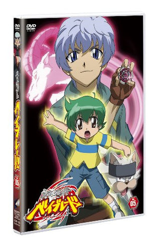 Image for Metal Fight Beyblade Vol.5