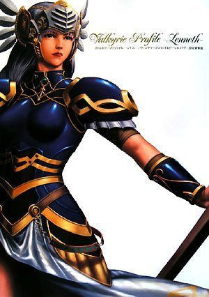 Image for Valkyrie Profile 2: Silmeria, Valkyrie Profile: Lenneth Material Collection
