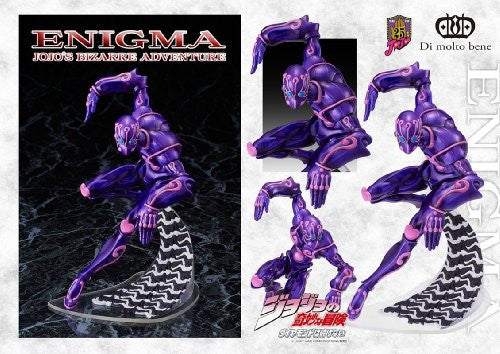 Image 4 for Jojo no Kimyou na Bouken - Diamond Is Not Crash - Enigma - Statue Legend #13 (Di molto bene)