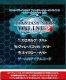 Thumbnail 2 for Phantasy Star Online 2 Master Guide Book