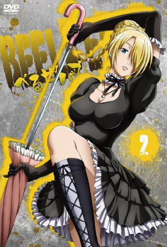 Image 1 for Beelzebub Vol.2 [Limited Edition]