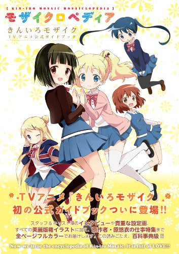 Image 2 for Kiniro Mosaic   Mosaiclopedia