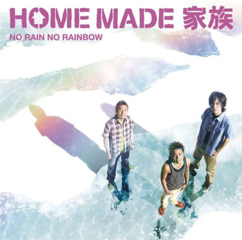 Image for NO RAIN NO RAINBOW / HOME MADE Kazoku [Limited Edition]