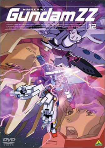Image for Gundam Double-Zeta 12
